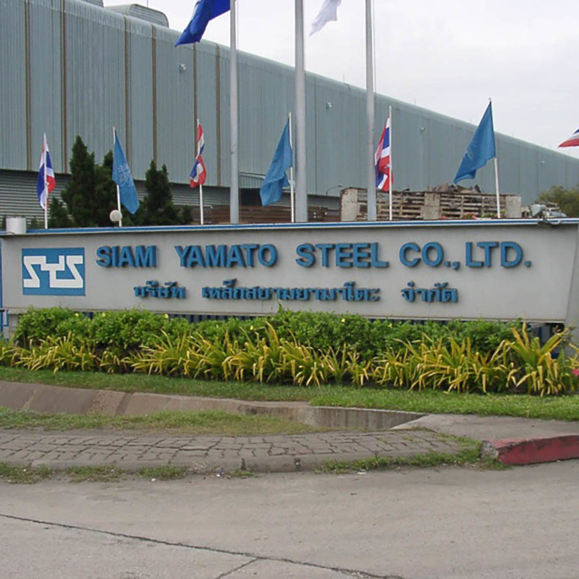 Steel Mill: H-beam Mill & New Mini Mill Projects of Siam Yamato Steel