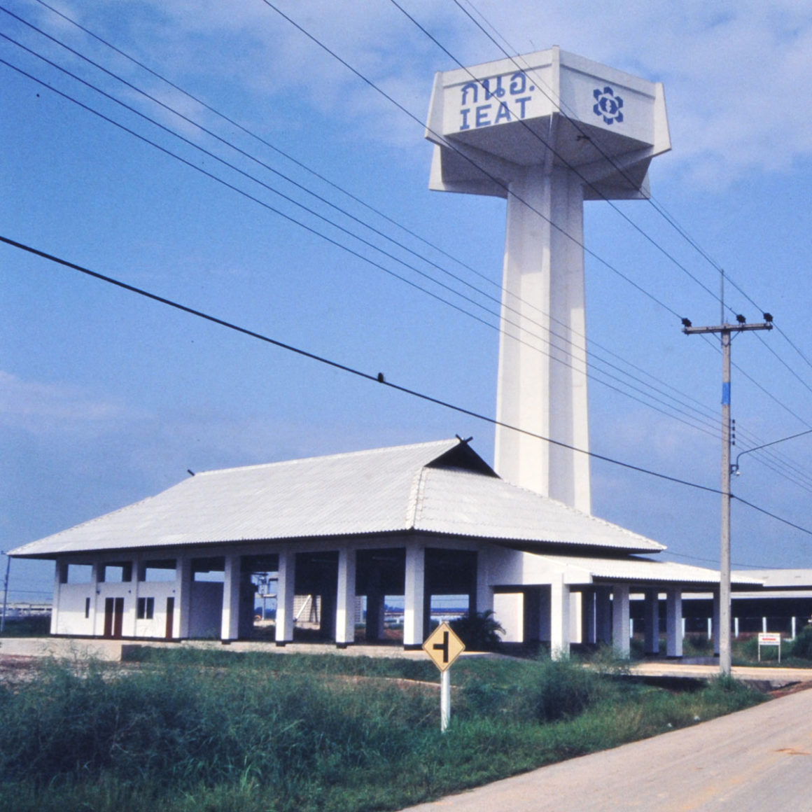 Industrial Estate: Northern Industrial Estate of IEAT