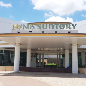 Health Supplement: Multiple Nutritious Drink Factory Projects of Brand's Suntory